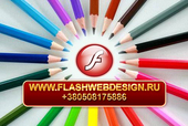 FlashWebDesign.ru